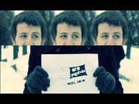 Oro pagalves/REEL 2010